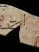 egypt relief 12-7-09 black-crop-u15257.jpg